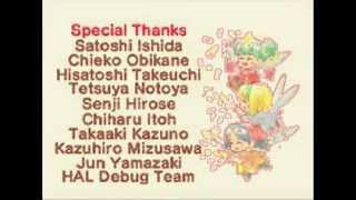 Kirby 64 : Ending