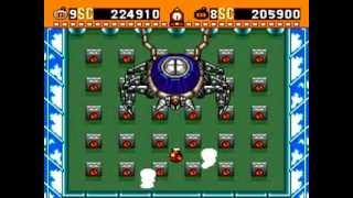 Super Bomberman : Ending