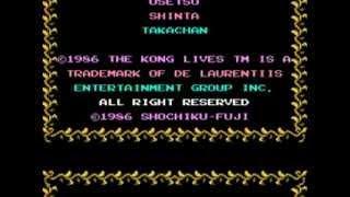 King Kong 2 (Japan)  : Ending