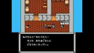Metal Max (Japan)  : Ending