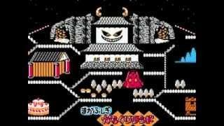 Kid Niki 2 (Japan)  : Ending