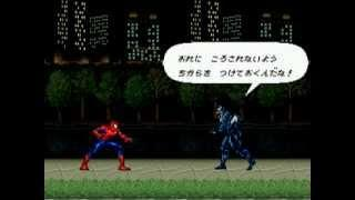 The Amazing Spider-Man (Japan): Ending