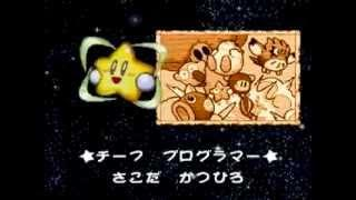 Kirby's Star Stacker (Japan) : Ending